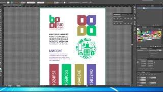 Фриби. Разработка логотипа(, 2015-03-08T19:22:02.000Z)