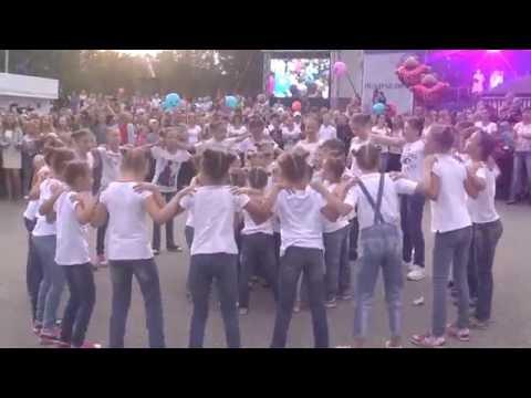 День Города в Кушве. Танцевальный флешмоб