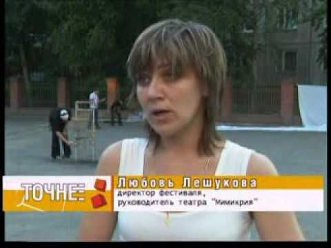 Сны улиц 2007 - Репортаж СТС-Ладья