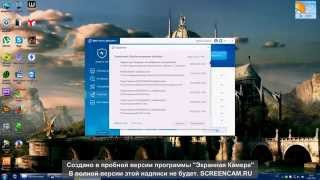 видео Как восстановить файлы удаленные антивирусом