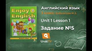 """Unit 1 Lesson 1 Задание №5 - Английский язык """"Enjoy English"""" 3 класс (Биболетова)"""