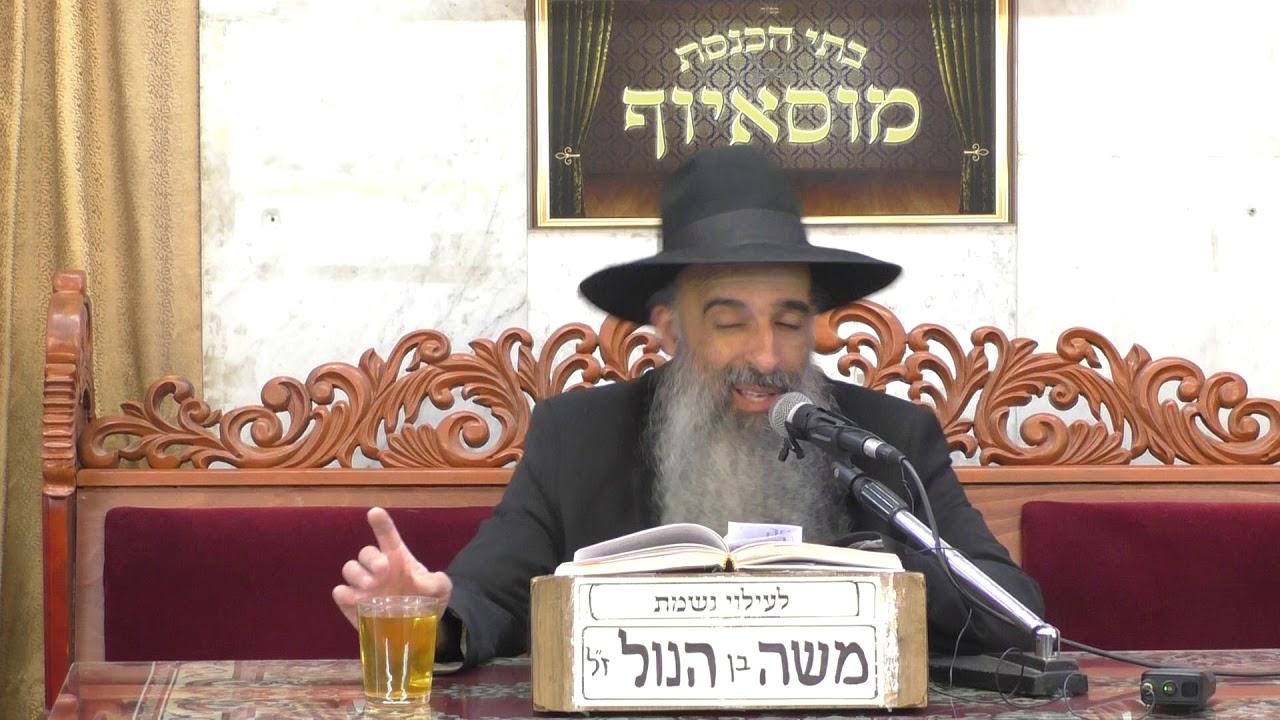 הרב מאיר שמואלי חודש ניסן