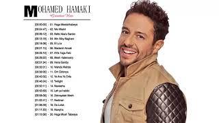 The Best Of Mohamed Hamaki   اجمل اغاني محمد حماقي