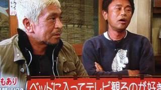 2件目 和田アキ子が 語る紅白話し・・・・・・・ 残念なことに 電池切...