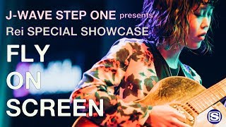 Rei | Route 246 | J-WAVE STEP ONE presents Rei SPECIAL SHOW CASE from YouTube Space Tokyo