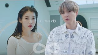 Gambar cover IU (아이유) eight (에잇) (Prod & Feat SUGA of BTS) FMV