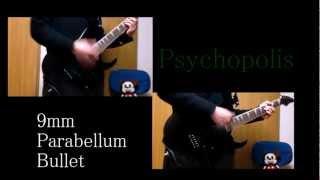 9mm Parabellum Bullet 「Psychopolis」 弾いてみた [キケロイシュ]