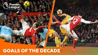 BEST Premier League Goals of the Decade  2010 - 2019  Part 1