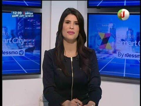 Newsroom Du Samedi 21 Avril 2018 - Nessma Tv