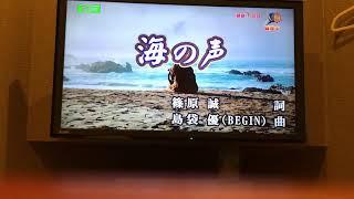 キー+5で桐谷健太さん演じる 浦ちゃんの海の声を歌ってみました|ョω・`) ...