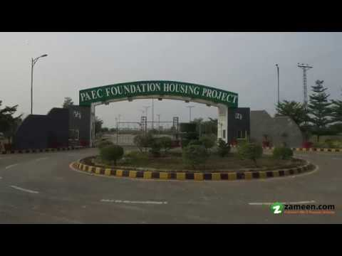 PLOT FOR SALE IN ATOMIC ENERGY SOCIETY LAHORE