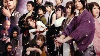 How to watch Hakuouki Musical Show