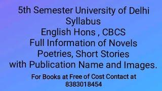 5th Semester Syllabus DU (University Of Delhi) All Information Regarding Syllabus and Publication