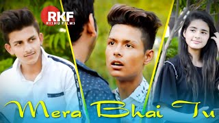 Mera Bhai Tu | Brothers Love Story | Heart Touching Video | Singer-NAVED | Rishu Creations