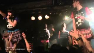 その4 2013.11.6 渋谷CLUB CRAWL 5:45 わわわわーっ! しず風&絆~KIZ...