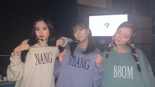 [Playlist] 에이핑크 유닛 노래 모음