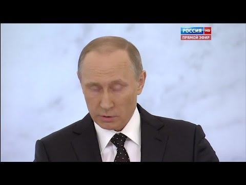 Путин о сбитом