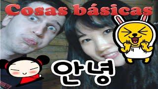 Aprender Coreano es fácil: Cosas Básicas 1