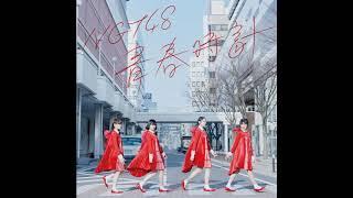 NGT48 Kurayami Motomu (暗闇求む) Instrumental