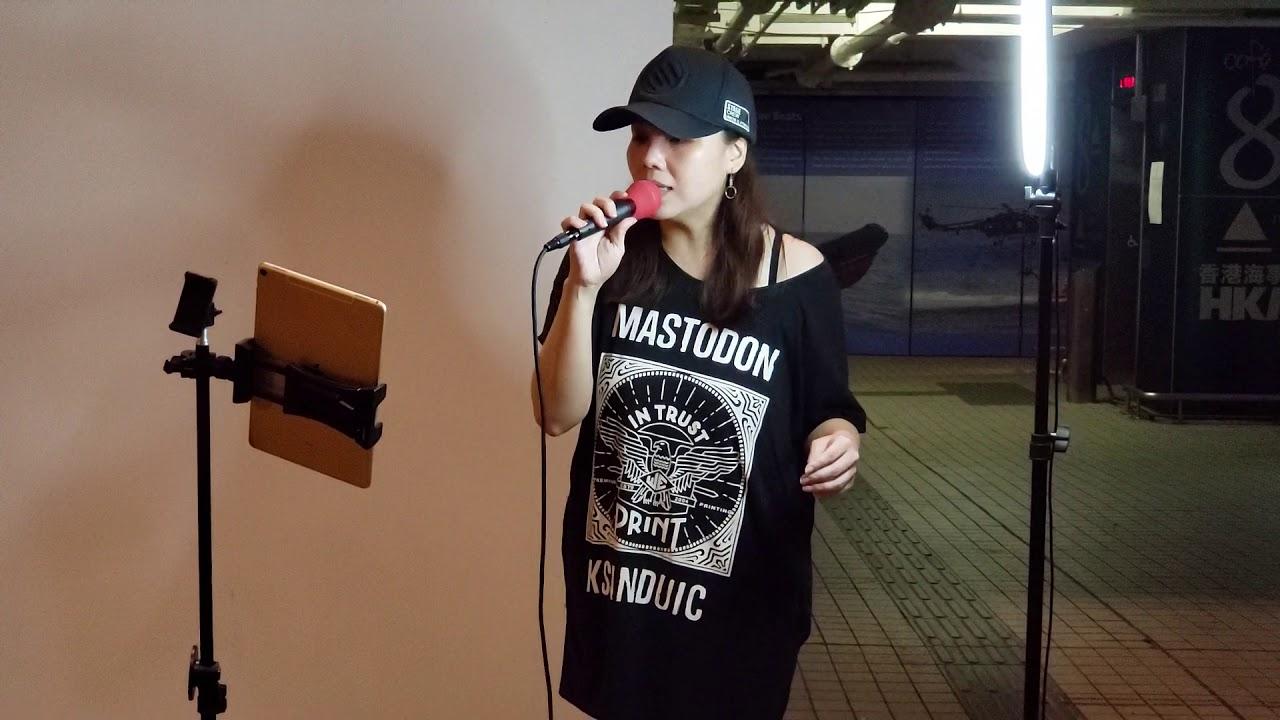旺角羅文歌舞團 家家 如風 + 靜夜的單簧管 @中環碼頭 07/08/19 - YouTube