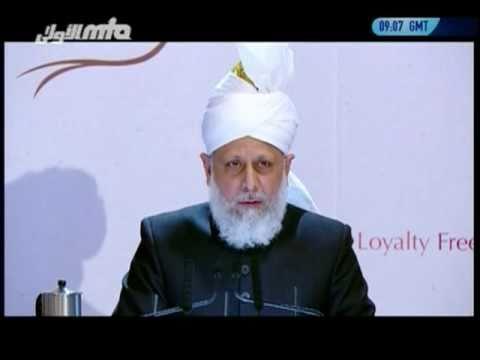Peace Symposium 2011 - Address by Head of the Ahmadiyya Muslim Community
