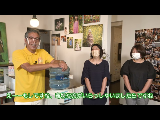 「トザワ写真室」石垣マサカズのお店のお宝発見!