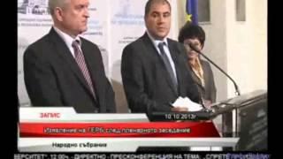 Защо Бисеров спря микрофона на депутата на ГЕРБ