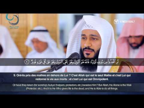 Abdul Rahman Al Ossi - Surah Ash-Shuraa (42) With English Translation