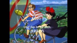 ドイツ語勉強法ドイツ語版魔女の宅急便のセリフからリスニング