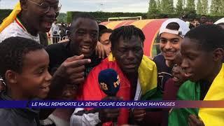 Yvelines | Le Mali remporte la 2ème Coupe des nations mantaises