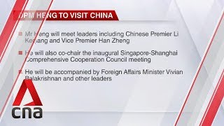 Deputy Prime Minister Heng Swee Keat to visit China