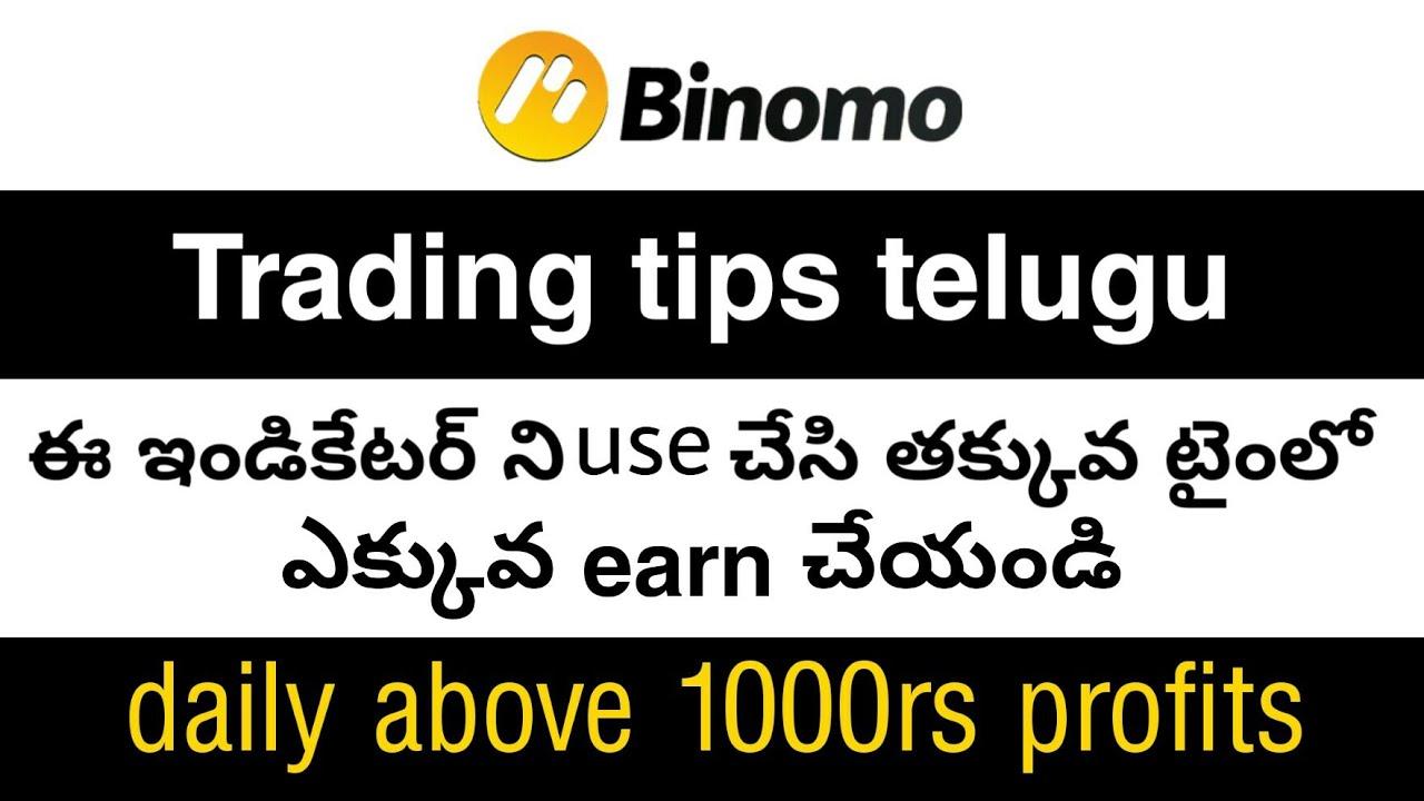 Tips dan trik sukses profit trading binary Binomo, penunjuk yang sering digunakan peniaga