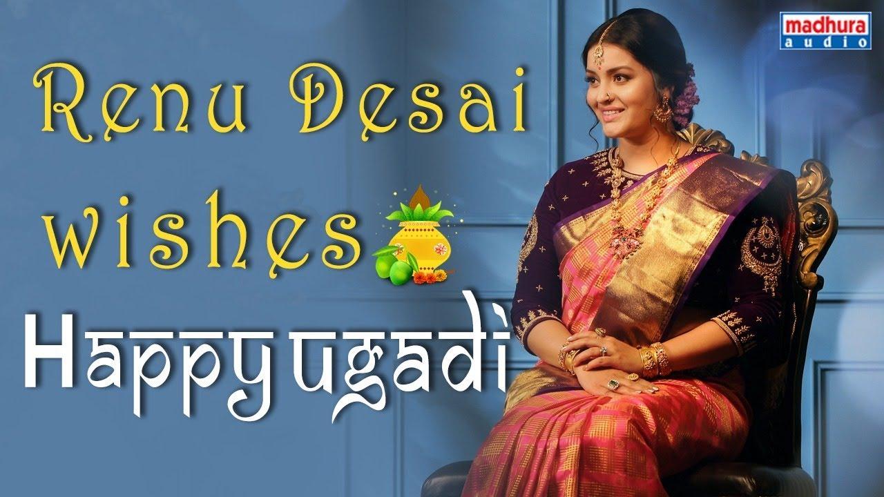 Kancheepuram Varamahalakshmi Team Wishes A Very Happy Ugadi | Renu Desai | Madhura Audio