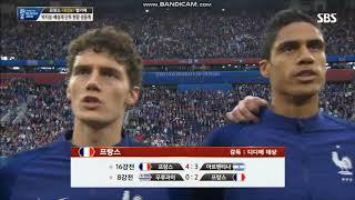 Anthem of France vs Belgium FIFA World Cup 2018