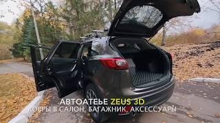 видео Автомобильные коврики в салон и багажник Mitsubishi (Митсубиси)