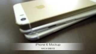 AliExpress.com:iPhone 6 Mockup  & iPhone 6 Body
