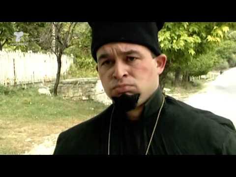 ТУТУРУТКА - Попадията (Popadiyata) Official