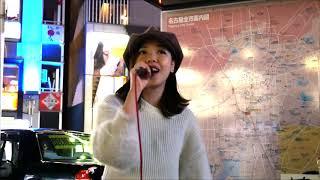 菜々「HOME」(清水翔太)Twitterにコメントくれると凄い嬉しい、名古屋で初めて歌った時はVer 2018/10/12 名古屋 金山 南口駅前広場 thumbnail
