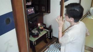 Butsudan Ritual