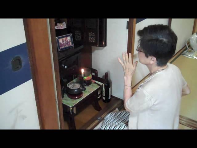 Resultado de imagem para altar caseiro de oferenda para os antepassados budista