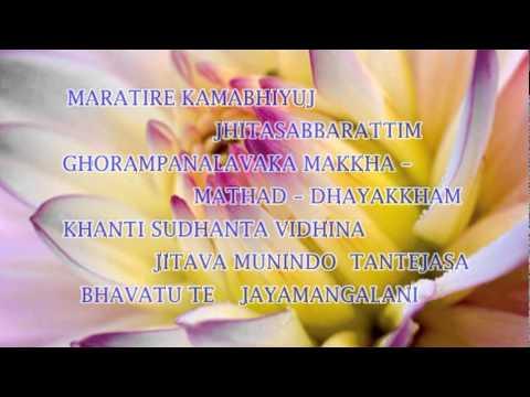 Jayamangala Gatha (The Stanzas of Victory) Pali-Englishby Shan Kumaratunga