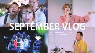 September Monthly Vlog | S.H.E演唱會|瘋女人9月VLOG