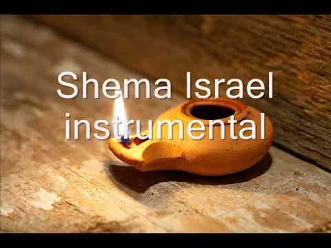 Shema Israel -  Instrumental  - D. R.
