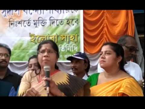 Shashi PANJA on acid attack LIVE KOLKATA NEWS