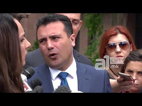 Заев: Не отпаѓа предлогот Република Илинденска Македонија