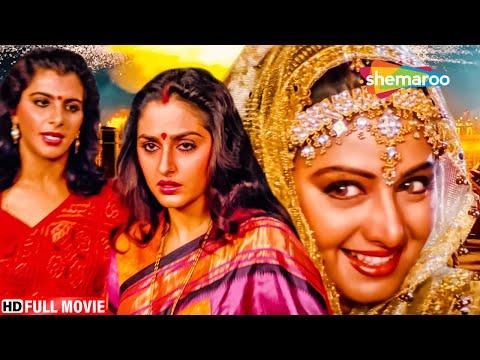 Avtaar (1983) (HD) Hindi Full Movie | Rajesh Kahnna | Shabana Azmi | Popular Hindi Movie