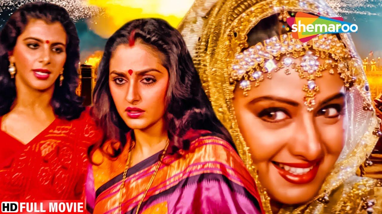 Avtaar (1983) (HD) Hindi Full Movie   Rajesh Kahnna   Shabana Azmi    Popular Hindi Movie - YouTube