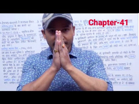 Revolutionary Movement in India | क्रांतिकारी आंदोलन का प्रथम चरण - भाग -3 | Modern India