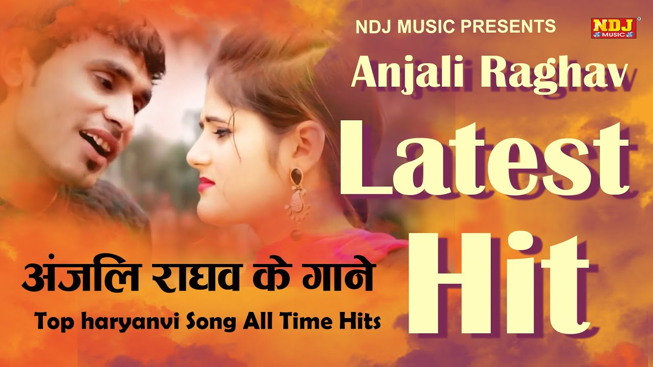 Anjali Raghav Latest Hit | अंजलि राघव के गाने | Top haryanvi Song All Time Hits | NDJ Film