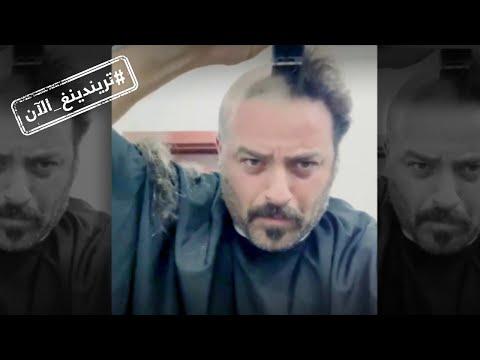 تريندينغ الآن | الممثل الوسيم يوسف الخال يصبح أصلع  - 19:01-2020 / 2 / 16